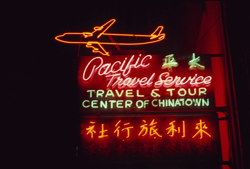 San Francisco Neon Series, Pacific Travel Service, 1980